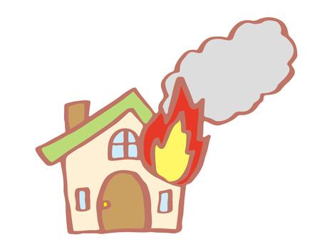 Fire (House)