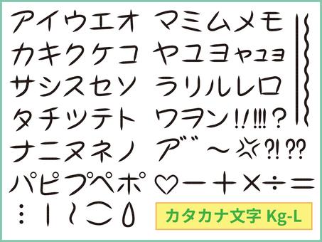Katakana character Kg-L