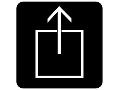 Share icon 4