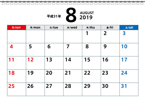 August 2019, 2019 Calendar
