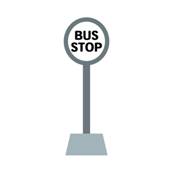 公共汽車站的形象(灰色)