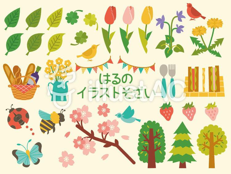 春のイラスト素材イラスト No 1368273無料イラストならイラストac