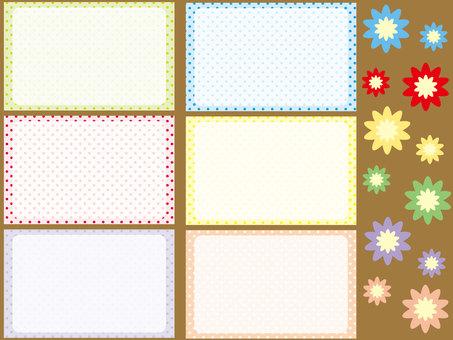 Business card (polka dot)