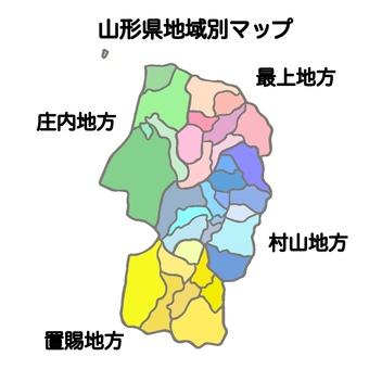 Yamagata prefecture region map