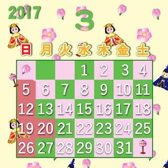 2017 calendar March - 2