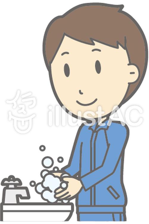 男子高生ジャージ-手洗い-バストのイラスト