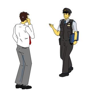 Job questions