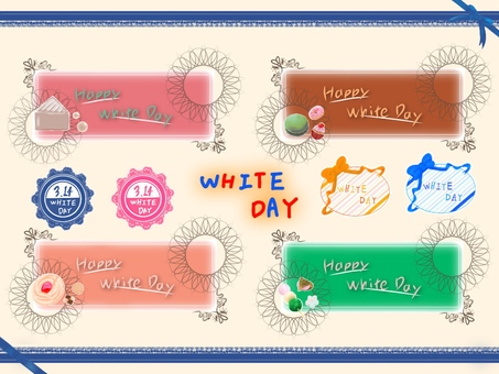 White day frame set with handwriting