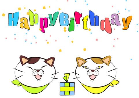 Happy birthday (cat illustration)