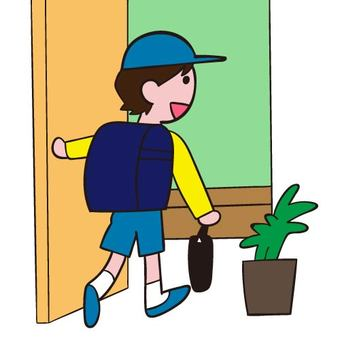 I am home now I am returning home Elementary school student