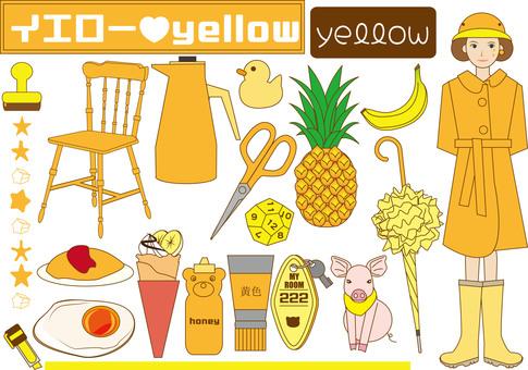 Yellow (yellow one)