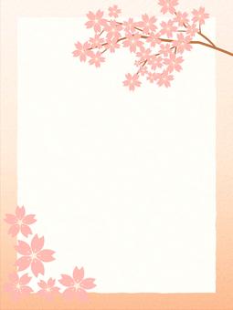 Background cherry tree 7