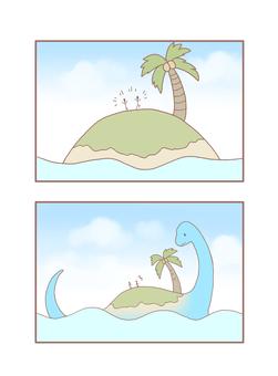 如果你認為這是一個荒島