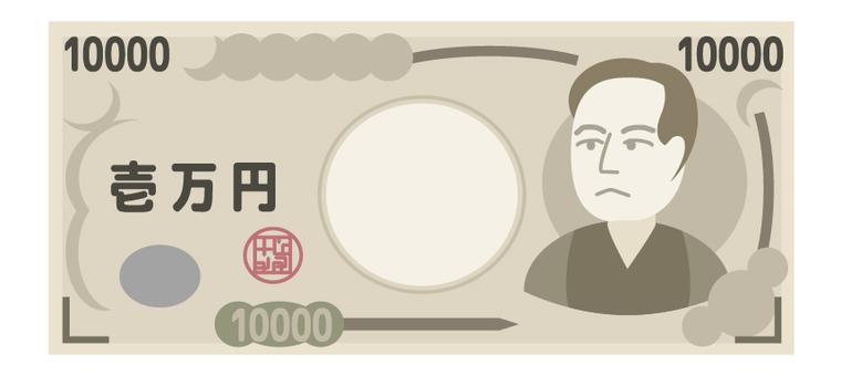 One million yen note