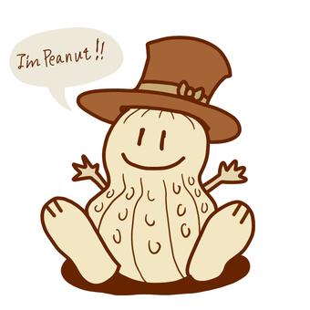 Peanut kun