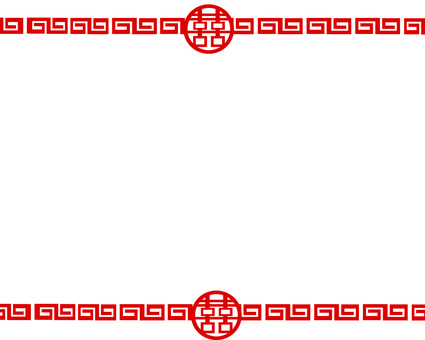 中國框架雙胞胎樂趣
