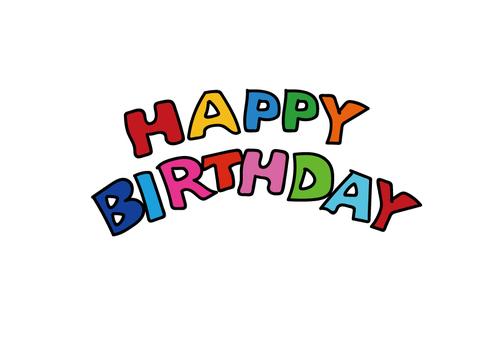 Birthday letter · logo