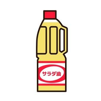 Salad oil 1