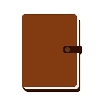 Notebook (brown)