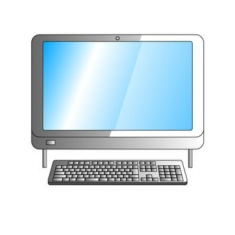 Integrated personal computer (silver)