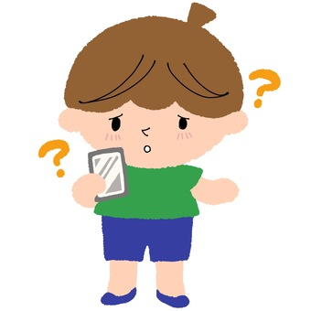A boy with an smartphone