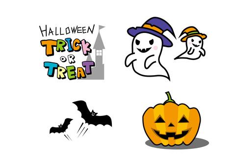 Halloween material