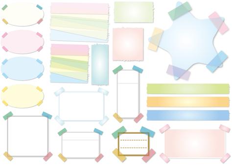 磁帶框架集6