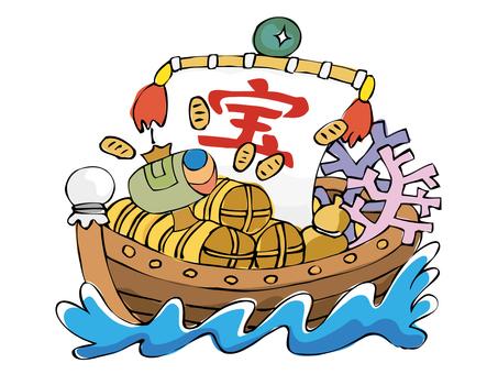 手寫風 - 寶船