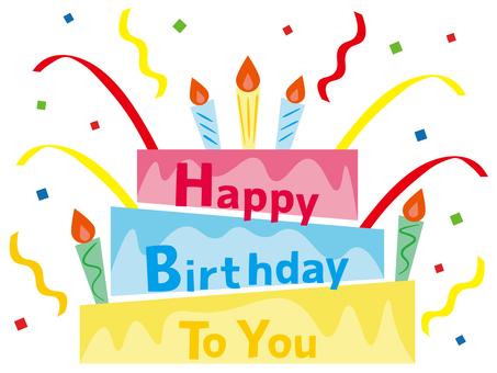 Birthday birthday cake colorful