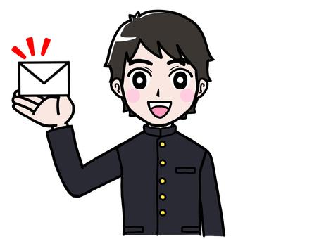 School run male student mail mark