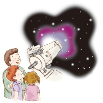 Celestial telescope