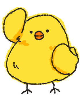 Yes. It is a chick
