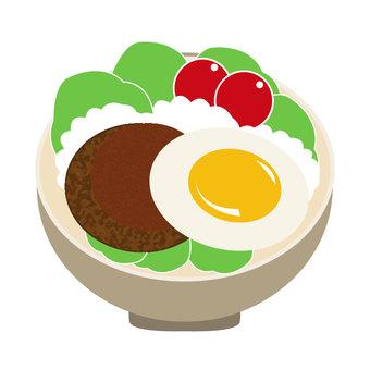 Loco Moco bowl