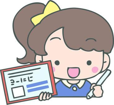 Tablet learning (girl)
