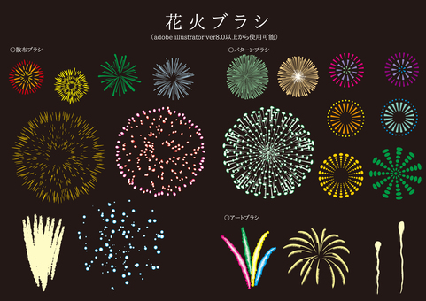 【Revised Edition】 Brush Series Fireworks