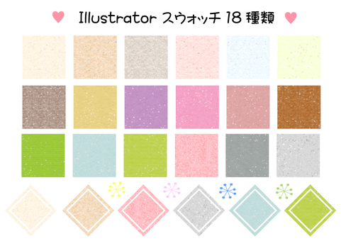 Illustrator Swatch Set