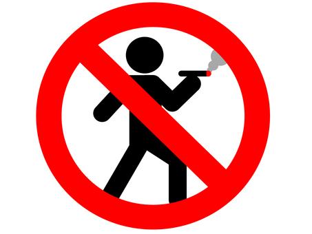 Walking cigarette prohibition mark