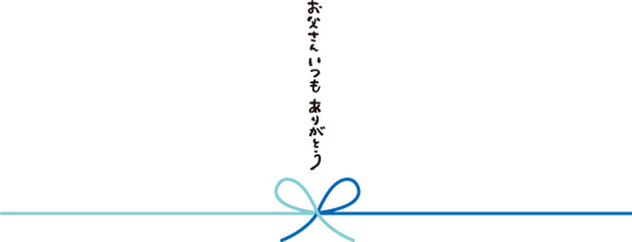 Works (Father's Day) ①
