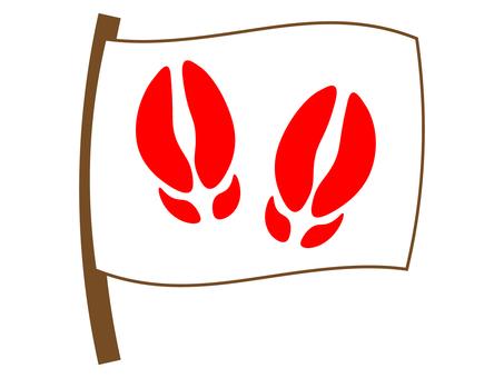 Flag of a wild boar getaway