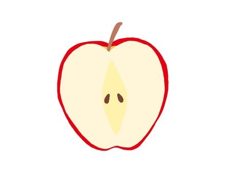 Apple half cut
