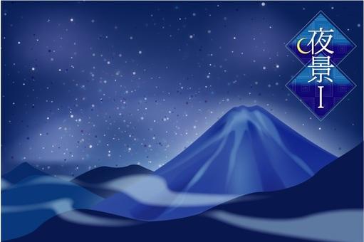 Night view Ⅰ
