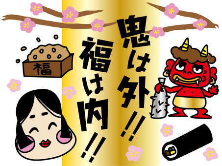 Setsubun illustration
