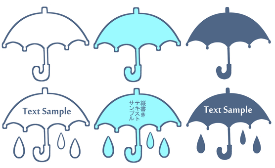 Umbrella character frame
