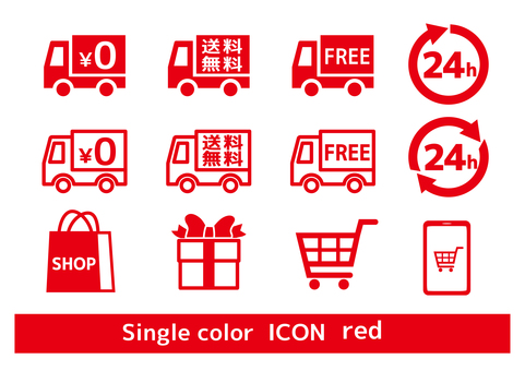 ac shopping shipping free icon 24 hours