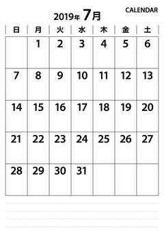 Black and white calendar July 2019