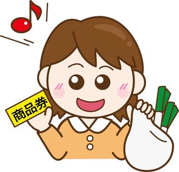 Gift certificate shopping woman