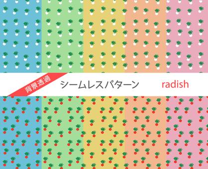 Seamless radish pattern
