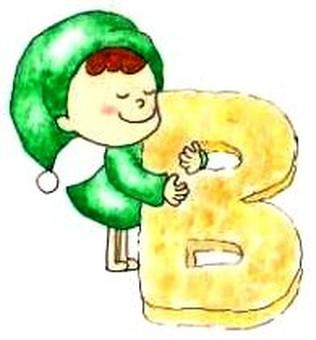 cookies! B