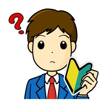 High school student beginner mark question