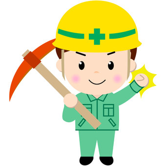 Construction worker (Tsurushi)